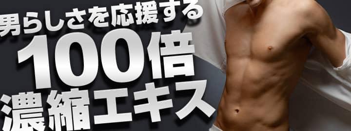 DHCトンカットアリの商品画像