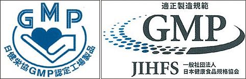 GMP取得国内工場