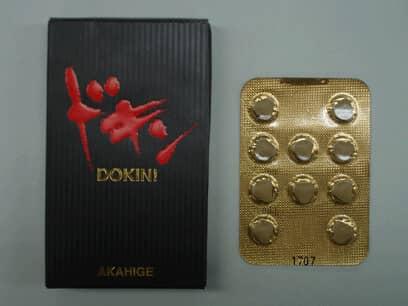 ドキン薬局